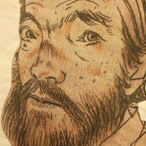 Julio Cortázar, Pericoli, 1992